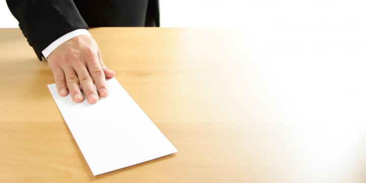 ハローワークに求人を出している会社の「離職率」を簡単に調べる方法
