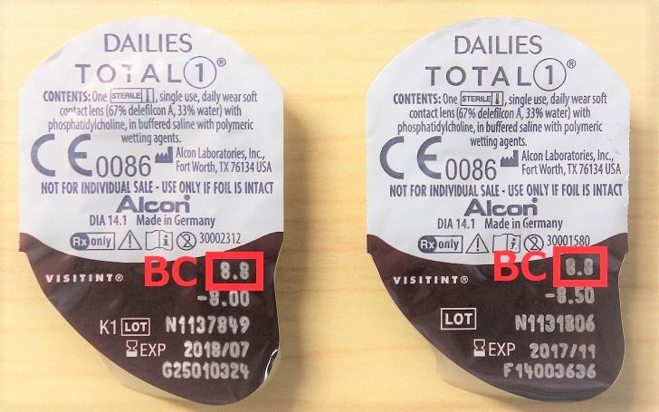 【体験談】デイリーズトータルワンのBC8.5とBC8.8の違いを実際に比較してみた