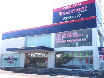 セカンドストリートの店舗写真