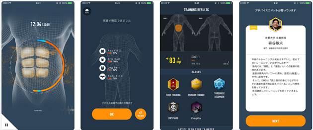 SIXPADのスマホアプリ